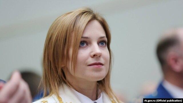 Российский прокурор Крыма Наталья Поклонская