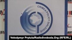 Емблема «Кримського політичного діалогу»