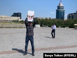 Мурат Мусабаев, житель столицы, поддерживает пикет в поддержку политзаключенных. Нур-Султан, 26 августа 2019 года.