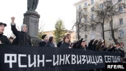 Представитель ФСИН утверждает, что юрист Сергей Магнитский в СИЗО на здоровье не жаловался. На фото: Митинг Союза политзаключенных, 31 октября 2008