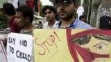 پاکستان کې پر ماشومانو د جنسي تشدد ضد مظاهرې هم شوې دي (د ۲۰۱۵ز کال انځور.)