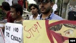 لاهور کې د ماشومانو د ځورونې ضد مظاهره