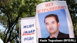 Relatives of Arshidin Israil hold posters demanding that Kazakhstan not extradite him to China at a rally in his support in Almaty on May 28.