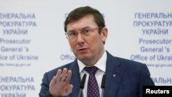 Генэральны пракурор Украіны Юры Луцэнка