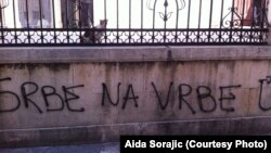 Grafiti na zidu pravoslavne crkve u Dubrovniku