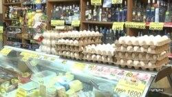 Հայաստանում սննդամթերքի թանկացման տեմպը արագացել է