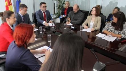Јавна дискусија за Извештајот од Европската комисија за напредокот на Република Македонија за 2014 година.
