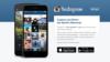 اینستاگرام؛ فیلترینگ هوشمند و غیرهوشمند