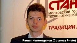 Рамил Нәҗметдинов