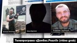 Італійці, що воювали на боці проросійських сил на Донбасі, зараз перебувають під арештом