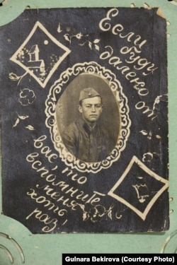 Куртсат Муратшаев. Архив автора