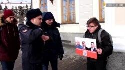 Активистлар Метшин милеген тикшерүне таләп итә