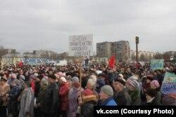 Митинг против строительства комбината в Череповце, 2014 год