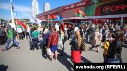 Пікет па зборы подпісаў за вылучэньне кандыдатам Аляксандра Лукашэнкі