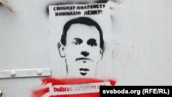 """Një mural me mbishkrimin """"Liri për Mikalay Dzyadok"""""""