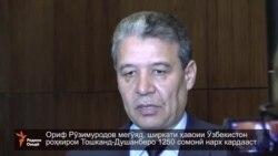 Глава узбекской авиакомпании в Таджикистане прокомментировал цены на билеты