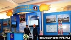 Выставочный центр, Ашхабад (архивное фото)