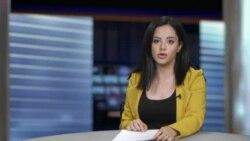 «Ազատություն» TV-ի լրատվական կենտրոն, 5-ը օգոստոսի, 2016թ․
