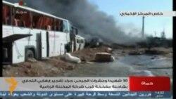 У Сирії напад із десятками загиблих – державне телебачення