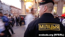 «Маўклівы пратэст» уМенску, 21верасьня 2011 году