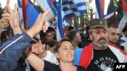 Protesti u Podgorici, 13. oktobra