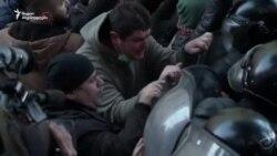 თბილისში მომიტინგეები წყლის ჭავლით დაშალეს