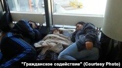 Беженцы из Сирии в транзитной зоне московского аэропорта Шереметьево