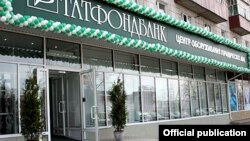 Tatarstan's Tatfondbank