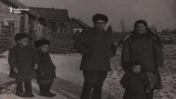Рожденные в Сибири