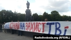 Ukraine - - action in support of TVI channel - - Kharkiv, 08Sep2012