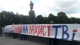 Ukraine - - action in support of TVI channel - - Kharkiv, 08Sep2012