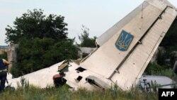 Уламки збитого у понеділок Ан-26