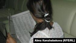 Алматы тұрғыны Майя Ахметова. 18 қыркүйек 2016 жыл.