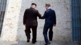 Лидеры Южной и Северной Корей дважды вместе пересекли демаркационную линию