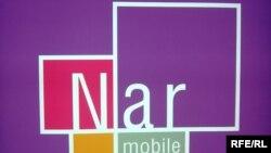 «Nar mobile»in qiymətlərlə bağlı digər mobil operatorlarla ciddi rəqabət aparacağı deyilir