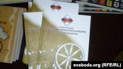 Новая кніга Ўладзімера Мацкевіча