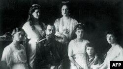 Familia țarului Nicolae al II-lea în 1914