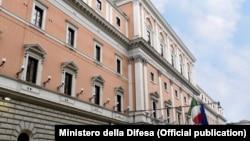 Офис командования Генштаба Италии в Риме