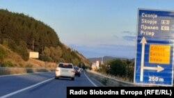 Патот од Ресен до Битола