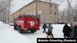 At least 12 people were injured in the knife attack on a school in Perm on January 15.