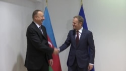 Ильхам Алиев провёл переговоры в Евросоюзе