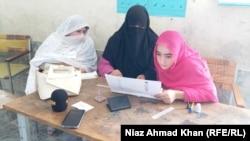 Pakistanda seçki, 14 oktyabr, 2018-ci il