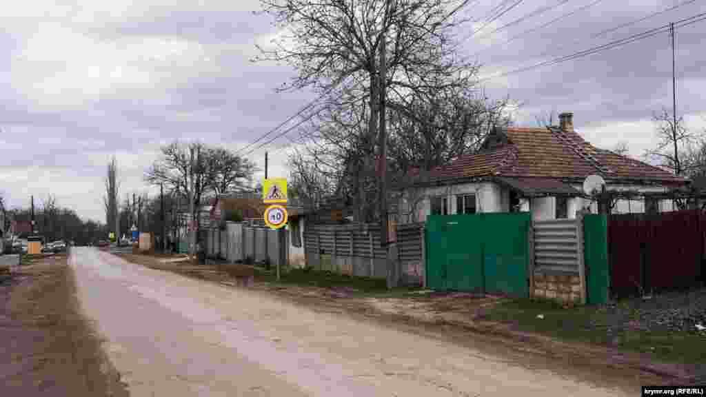 Паркова – головна вулиця Краснолісся