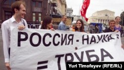 Russian communist groups demonstrate against Russia joining the WTO in Moscow in July 2012.