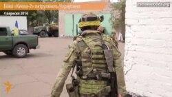 Бійці батальйону «Київ-2» під час патрулювання Чорнухиного