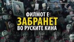 """Филмот """"Смртта на Сталин"""", нема да се прикажува во Русија"""