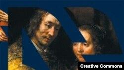 """""""Традиция и кризис. Еврейское общество на исходе Средних веков"""", фрагмент обложки"""