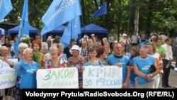 Прихильники Партії регіонів вимагають регіонального статусу російської мови, Сімферополь