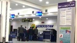 Самарқанд¸ Урганч ва Наманган аэропортлари тендерсиз асл эгалари оффшорда бекинган компанияга берилади