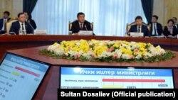 Заседание Совета безопасности КР, 8 февраля 2018 г.